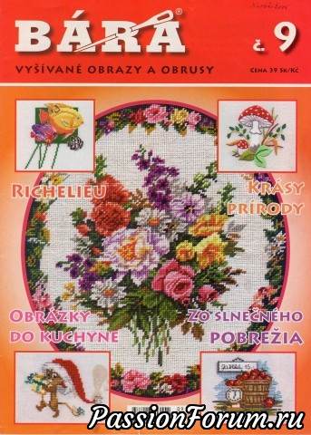 Журнал вышивки cross stitch