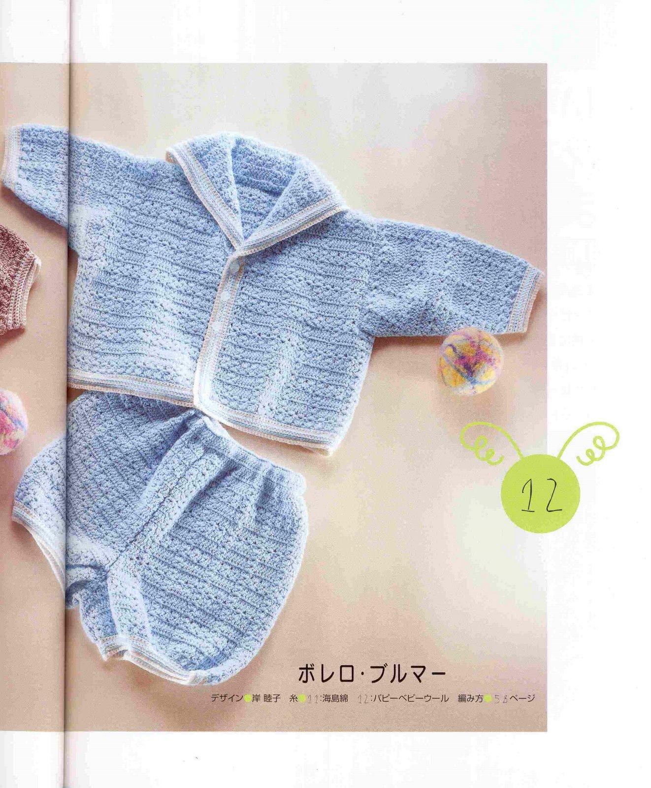 Крючок детское вязание штанишки
