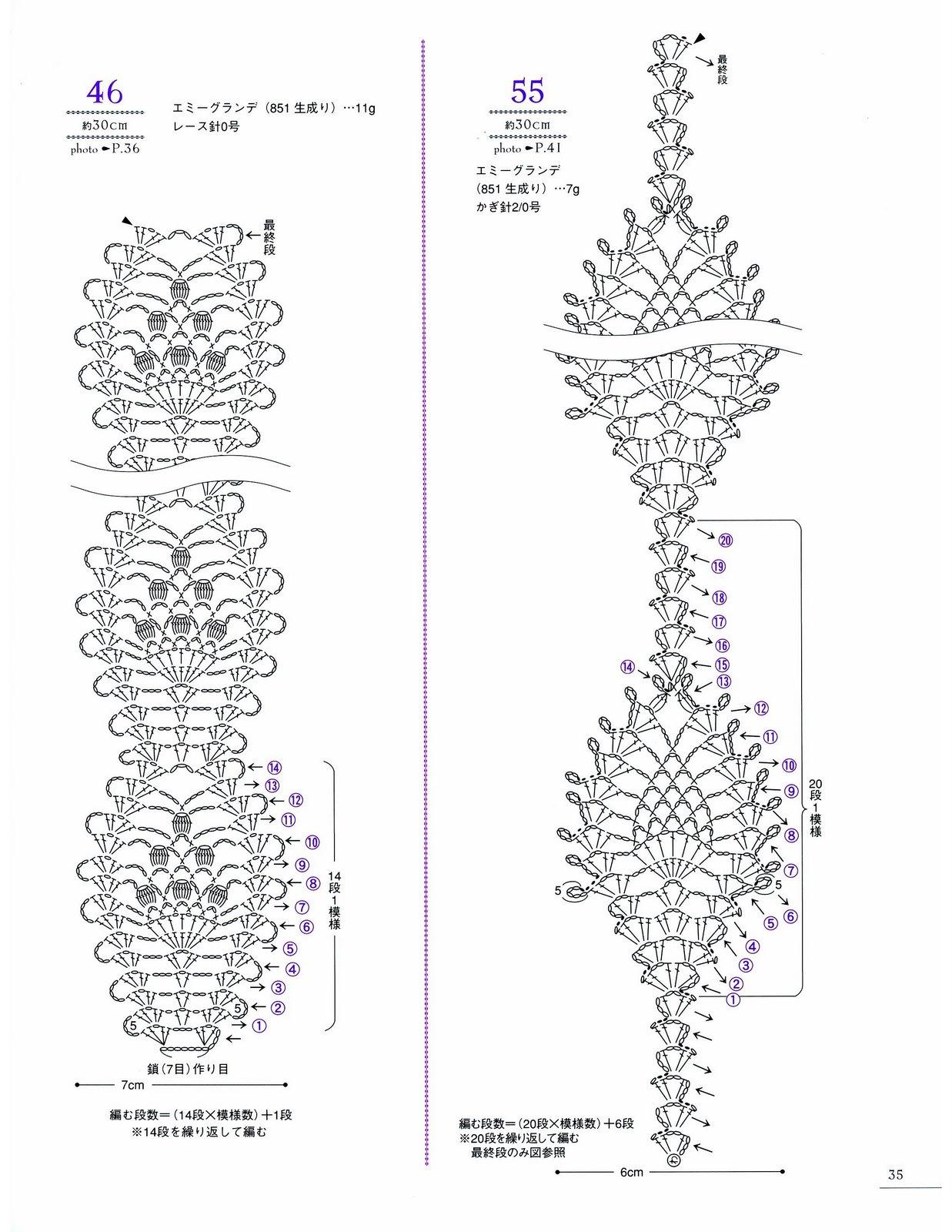 Ажурный галстук крючком схемы и описание