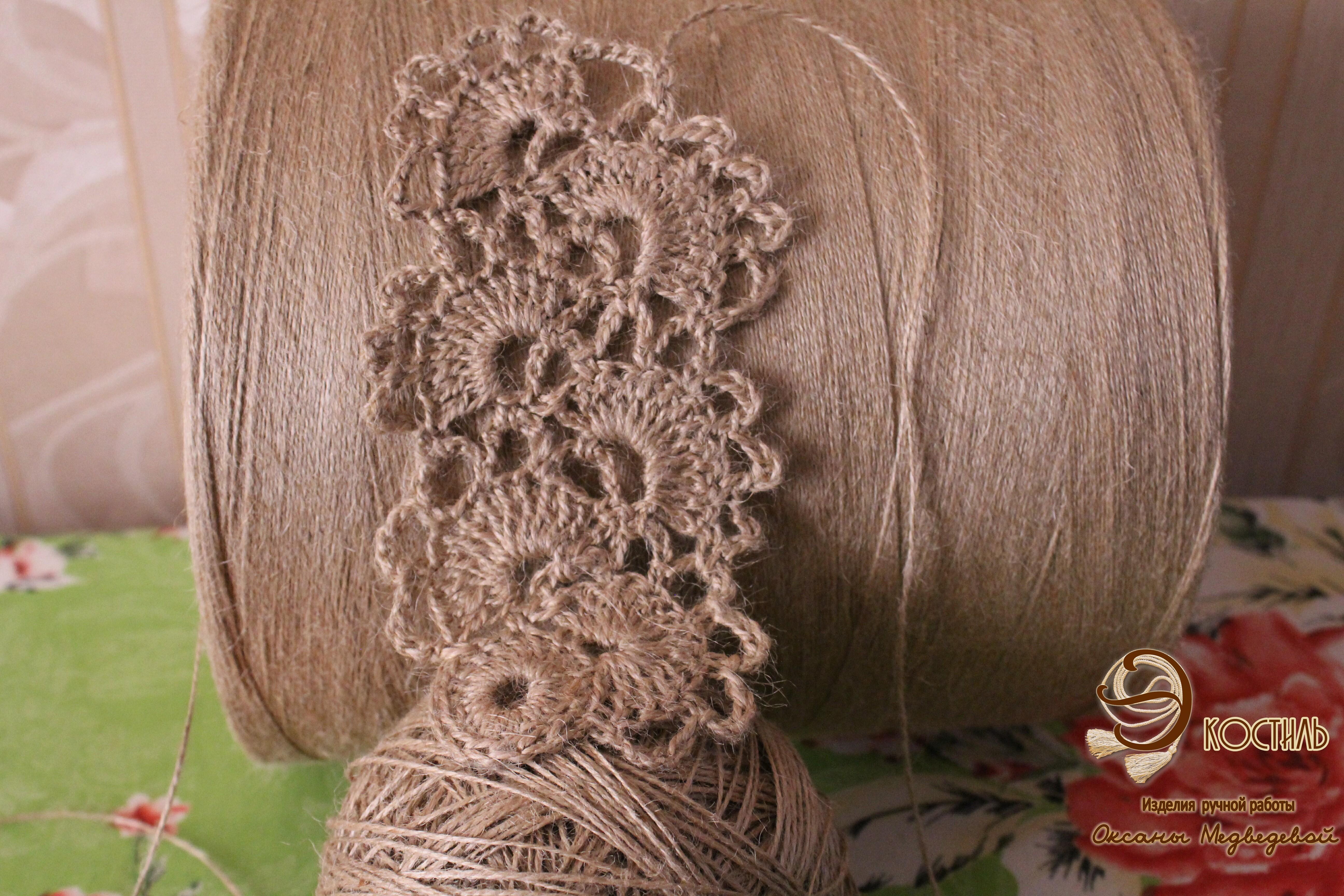 Пряжа для вязания скатертей