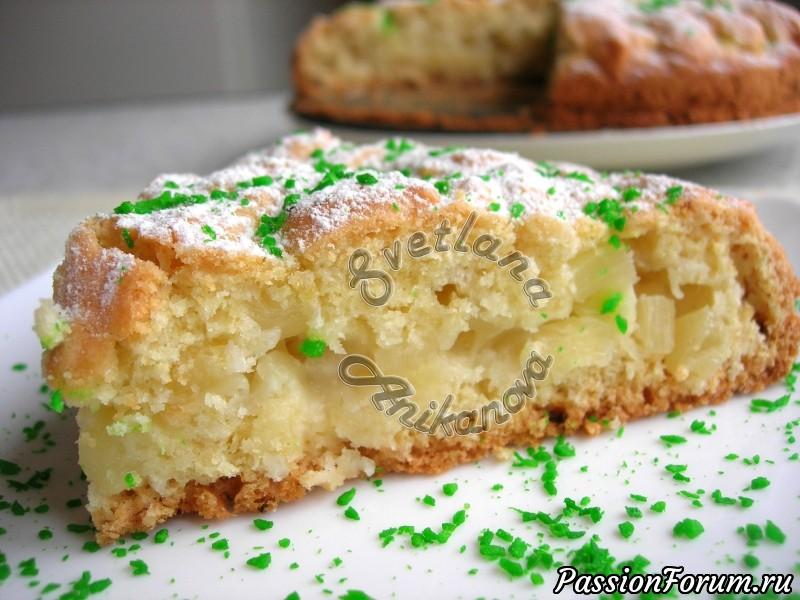 Просто Объедение Пирог «ТРОПИЧЕСКИЙ РАЙ», рецепт, пирог, пирог с ананасами, кокосовый пирог, сладкая выпечка, выпечка, как приготовить