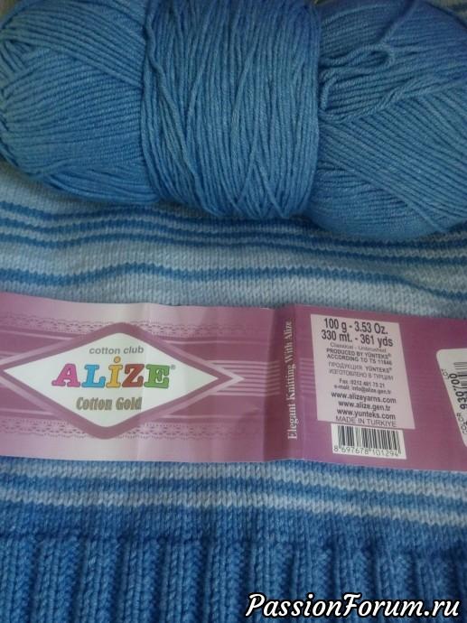 Свитер для мальчика, свитер для сына, вязание спицами - дети, вязание для детей