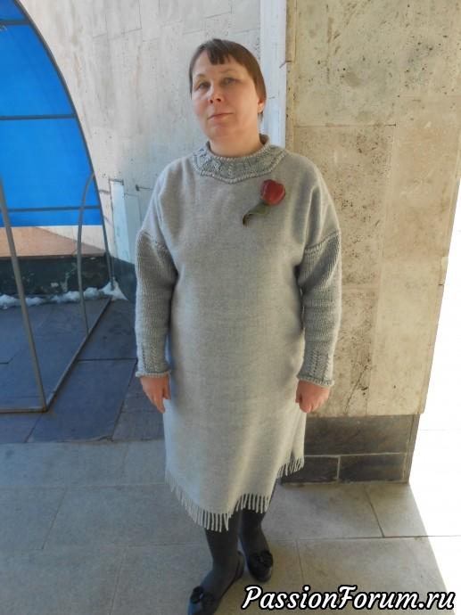 Обновка к празднику., платье из палантина, вязаные рукова, кашемировый палантин