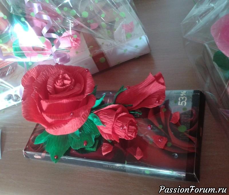 Оформление шоколадки в подарок, свит -дизайн, гофрированная бумага