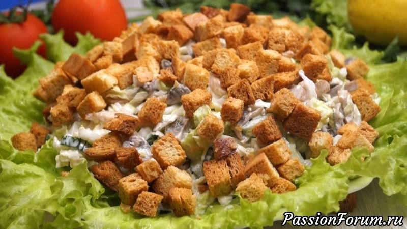 Салат, который за МИНУТУ сметут гости!, салат с пекинской капустой