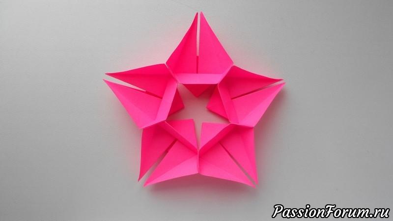 Звезда из бумаги, звезда из бумаги, оригами