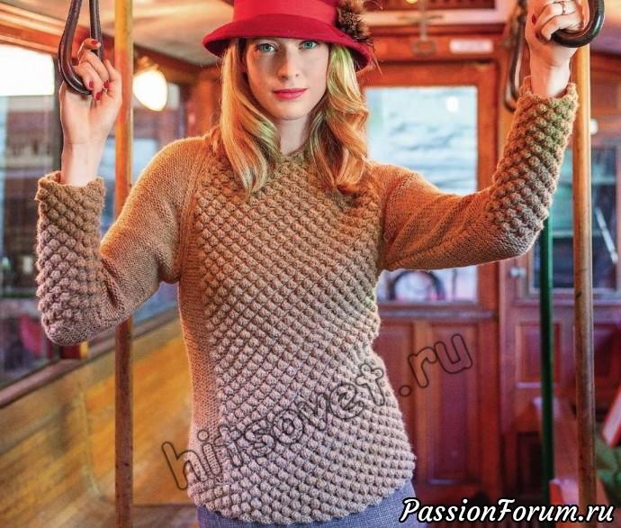 Женский свитер реглан, хитсовет, вязание спицами, свитер женский