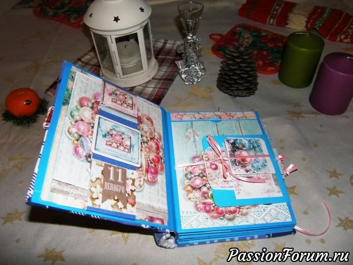 Фотоальбом: Новый год в голубом!, фотоальбом, скрапбукинг, новый год, подарок, скрап альбом
