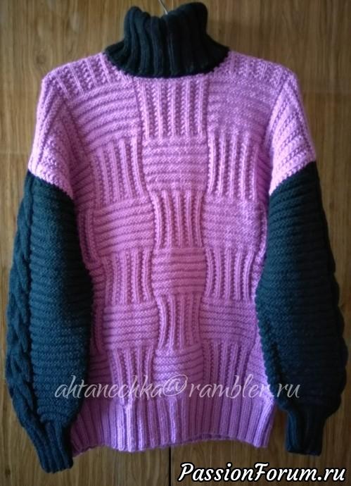 Свитер мужской, свитер мужской, свитер геометрия спицами, свитер объемный, свитер с воротником, свитер спицами
