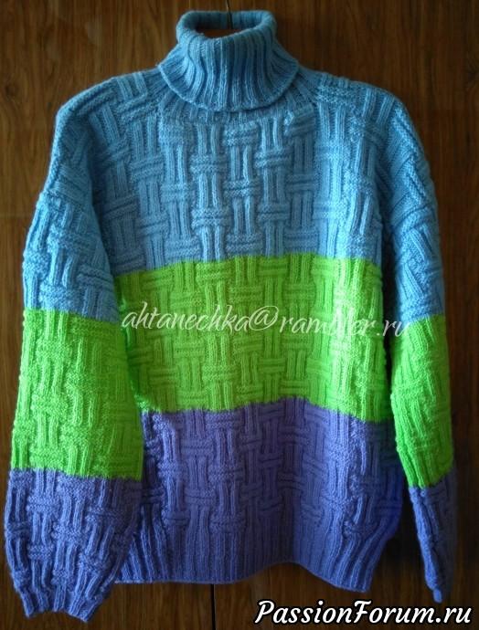 Свитер мужской, свитер с воротником, свитер объемный, свитер на спицах, свитер мужской, свитер геометрия спицами