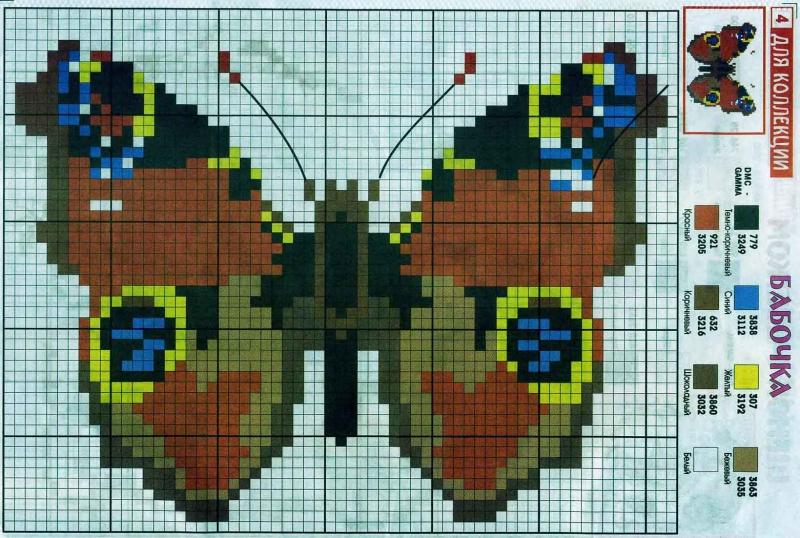Дорогие вышивальщицы, сегодня мы сделали небольшую подборку схемок бабочек.  Все схемы хорошего качества...