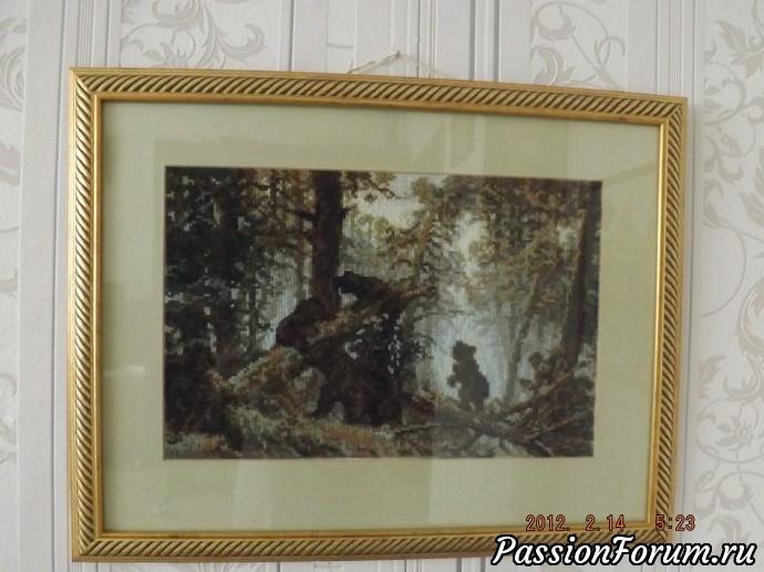 """Картина Шишкина """" Мишки в лесу"""""""