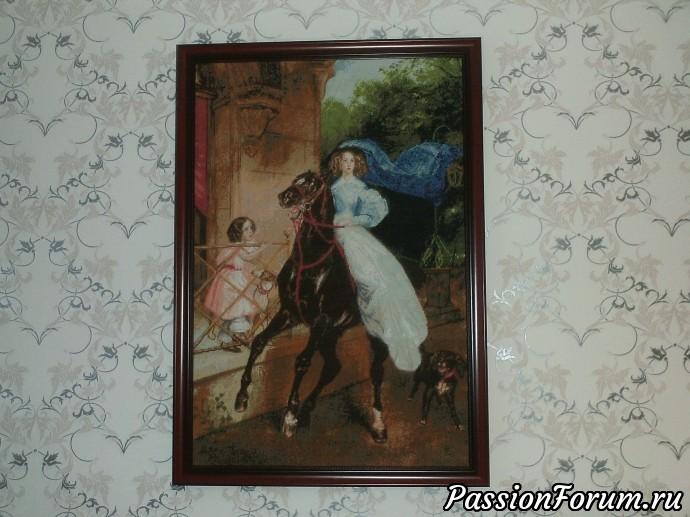 "Картина ""Всадница"" К. Брюллова"
