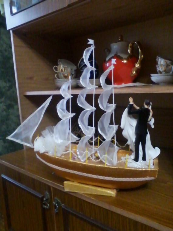 свадебный корабль