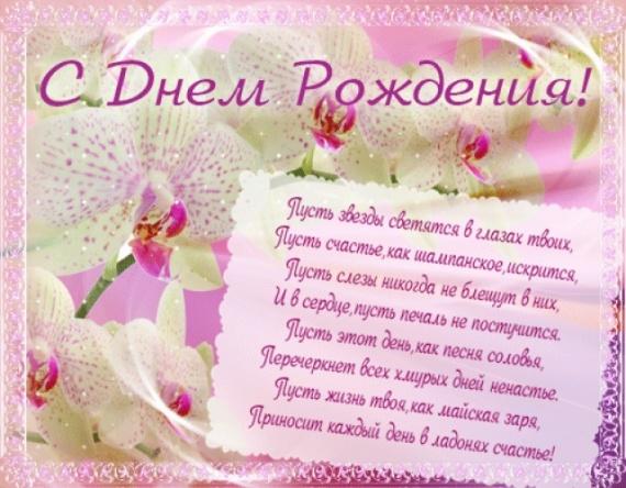Сегодня День Рождения у нашей рукодельницы Ольги Горпинченко из Тюмени