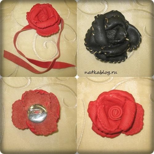брошки-розы из кожи