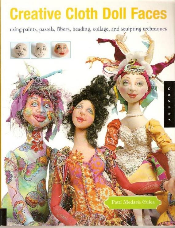 Создание кукольных лиц