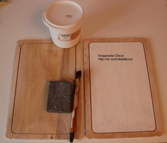 Чайный поднос из разделочной доски