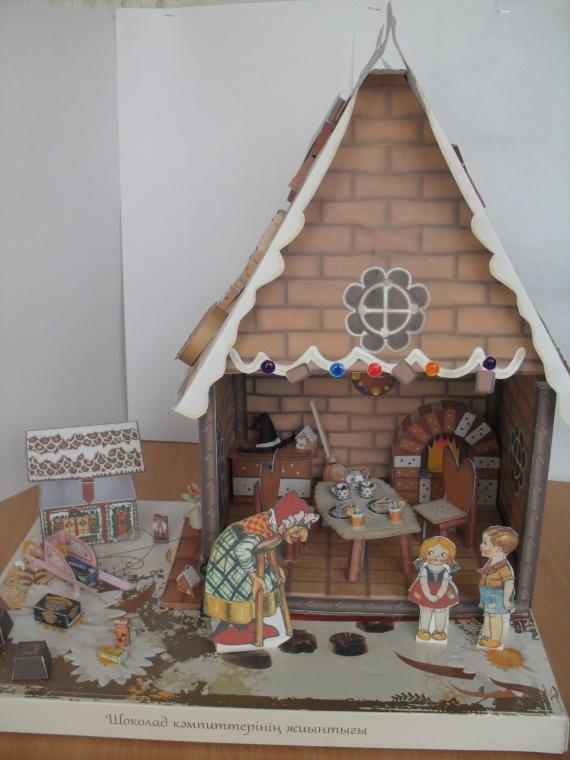 Румбокс - Пряничный домик.