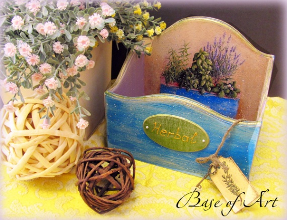"""Коробочка """"Ароматные травы"""""""