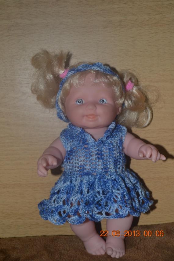 Связалось нашей новой куколке