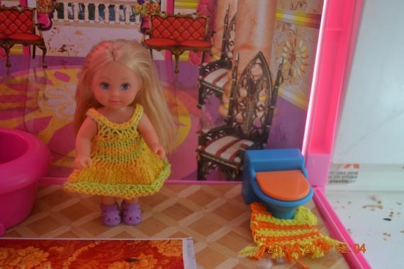 Куколки Еви