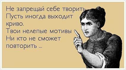 Смеялась от души, точно про нас... Схомячила в Одноклассниках у Елена Марковцова (Бейбулатова)
