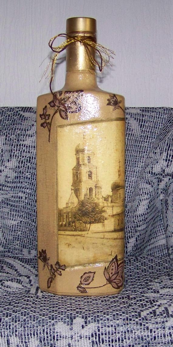 """Бутылка  сувенирная """"Старый город"""""""