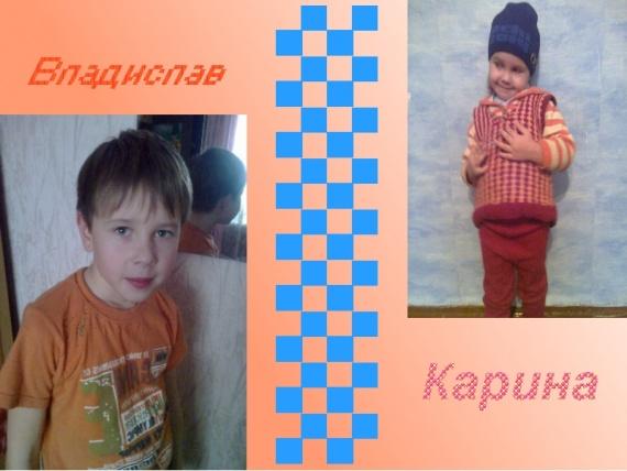 любимые племяши)))