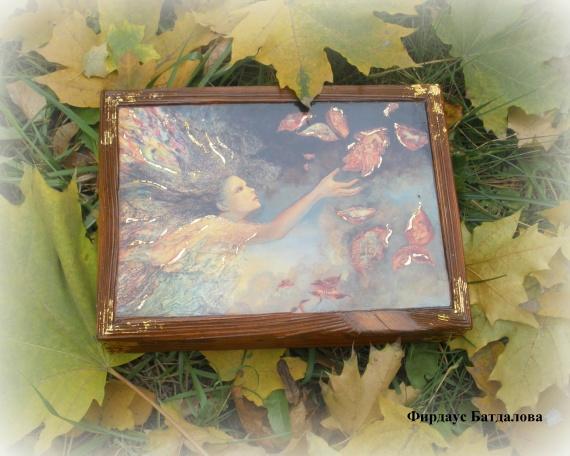 Осенние шкатулки. Браширование , обжиг, фотораспечатки