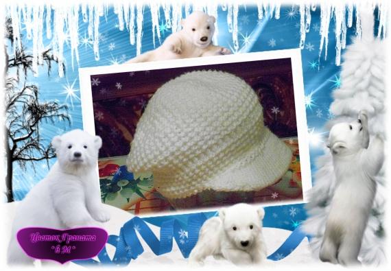 зимняя шапка с козырьком
