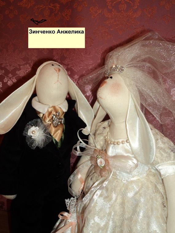 мои свадебные зайцы