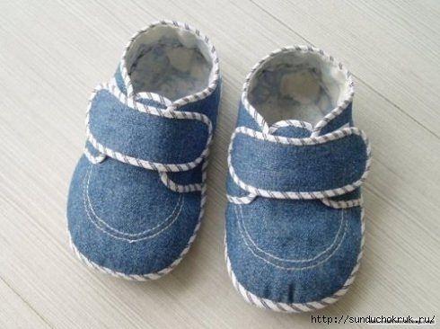 Обувь малышам своими руками