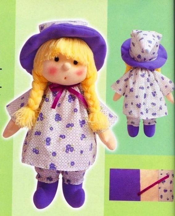 Журнал по куклам!