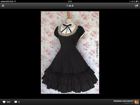 Это платье на фото