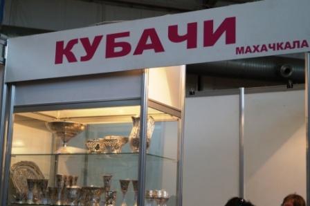 Выставка в Красноярске. Продолжение..