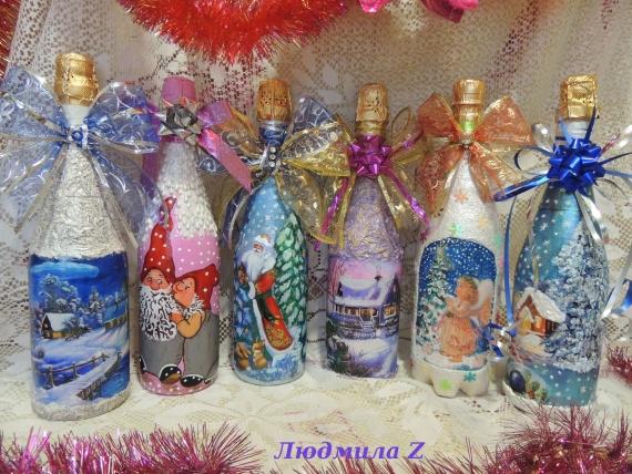 Мои первые бутылочки