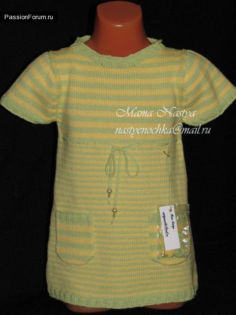 Туники, платья, жилетки, болеро на деток