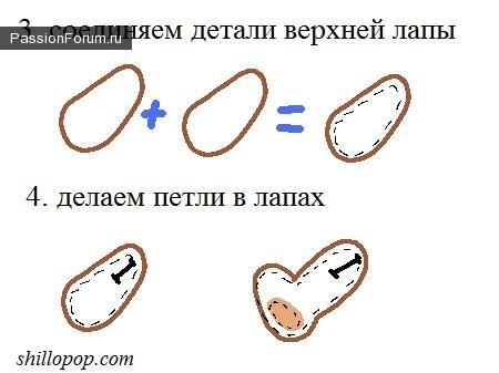 МИШКА С ЗАСТЕЖКАМИ 2