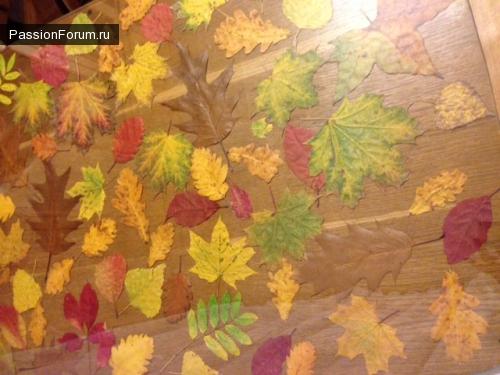 Осенний столик