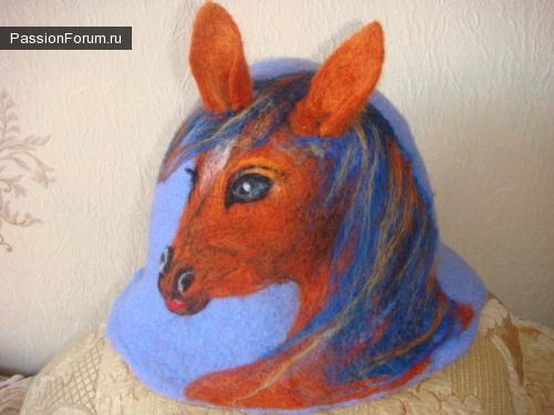 валяная банная шапка -Лошадка