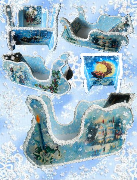 Санки Деда Мороза