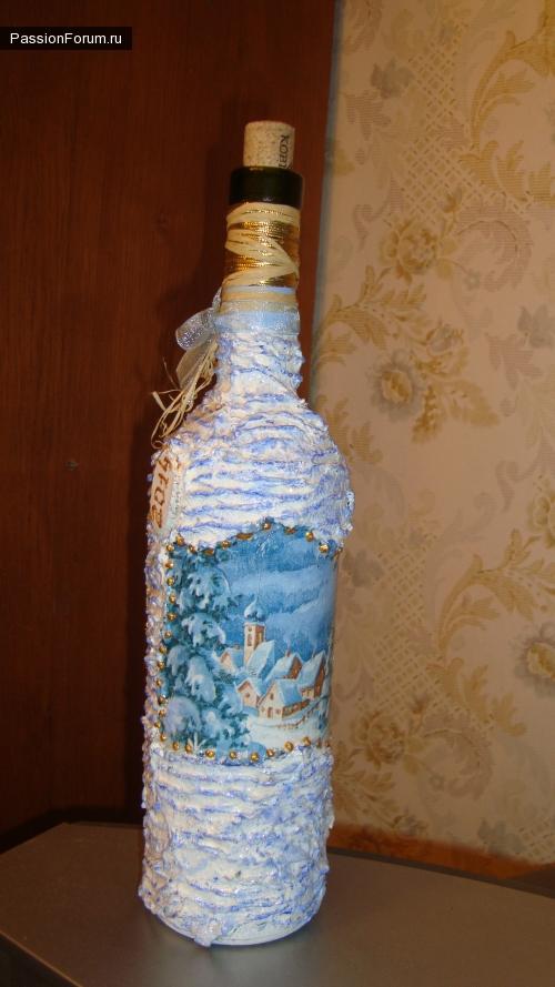 новогодняя бутылка и тарелочки