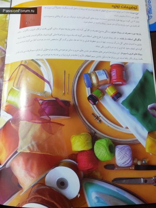 Подробный, книжный  МК вышивки лентами! 1