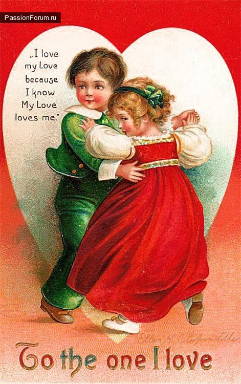И снова про Любовь.
