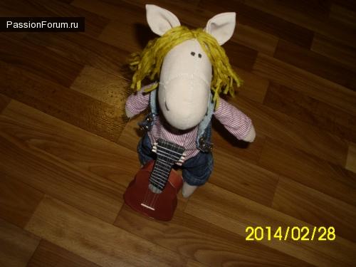 Конь-музыкант