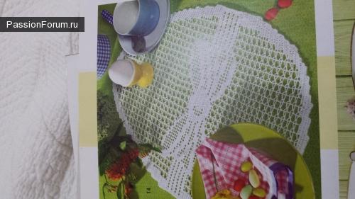 Белая салфетка в форме Пасхальное яйцо