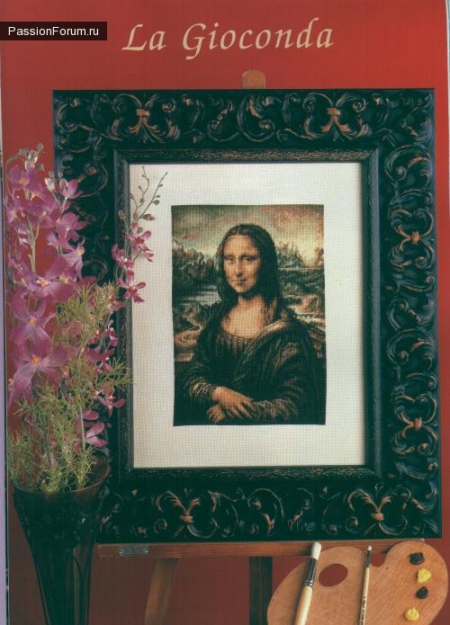Библиотека хомяка: Картинная галерея