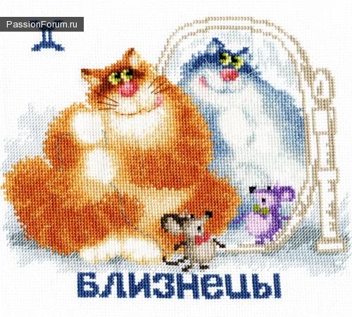 Кто просил схемы котов-зодиаков?