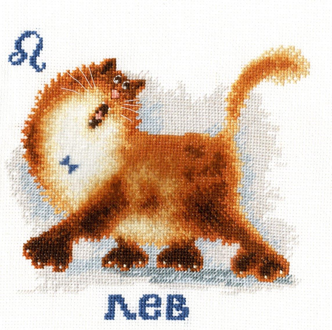 Схема вышивки знака зодиака лев 52